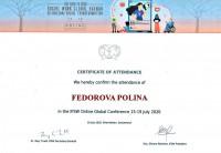 Международная конференция «Глобальная повестка социальной работы» 2020.