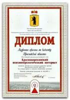 «Лидер в области обеспечения качества» 2003 г.