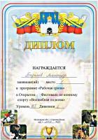 Конно-спортивный клуб «Сергиев Посад» 2018.